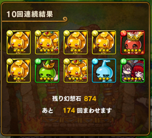 161121_gatya001