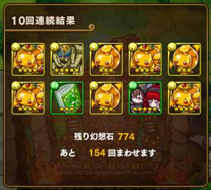 161121_gatya003