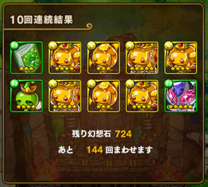 161121_gatya004