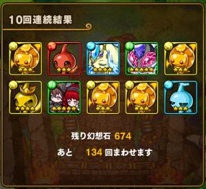 161121_gatya005