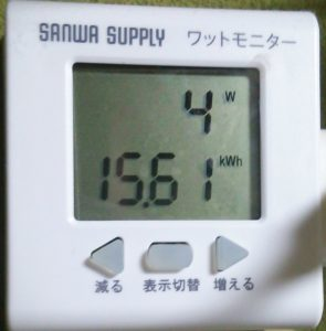 上段:現在の消費電力 下段:総消費電力