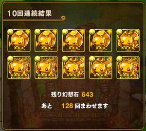screenshot_2016-11-25-0008