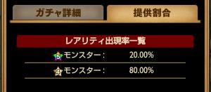 161231_syosai002