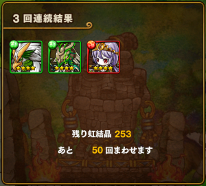 screenshot_2016-12-18-13-57-49