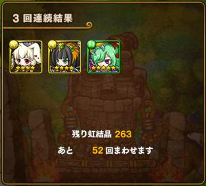 screenshot_2016-12-22-14-06-59