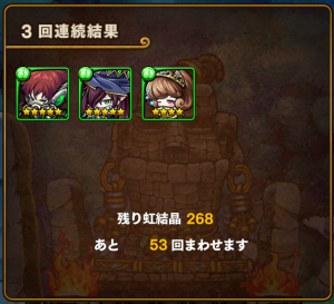 screenshot_2016-12-23-02-48-30