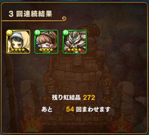 screenshot_2016-12-24-01-30-50