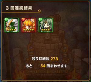 screenshot_2016-12-25-01-53-36