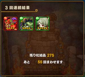 screenshot_2016-12-27-00-51-34