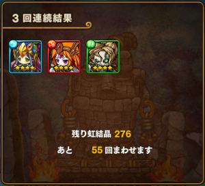 screenshot_2016-12-28-00-33-18