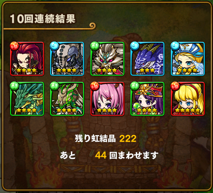 screenshot_2016-12-29-15-18-55