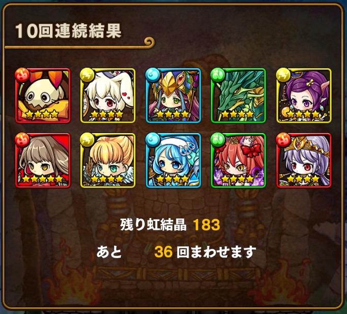 screenshot_2016-12-31-00-31-00