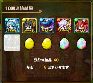 170101-god2-1-ss001