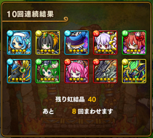 170101-god2-1-ss002