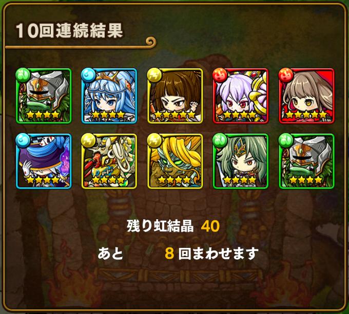 170101-god2-2-ss001