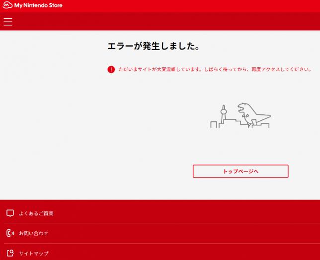 cut_error_170123