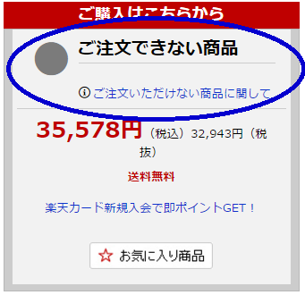 170211_sta001