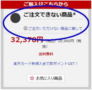 170211_sta002