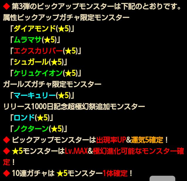 170329_hen002