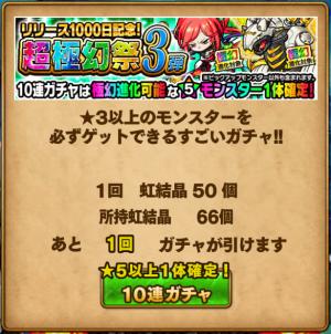 170329_hen005