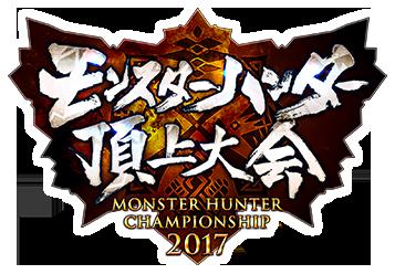 championship_logo