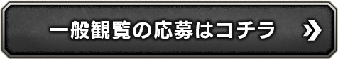 final_btn