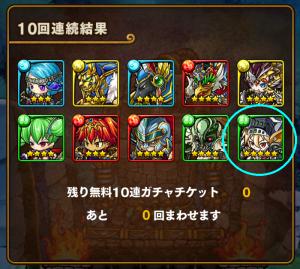 170624muryo-gatya002