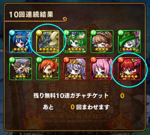 170624muryo-gatya003