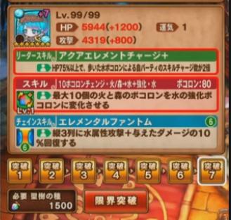 170625-genkai001