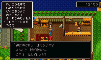 3ds_pic002_170725