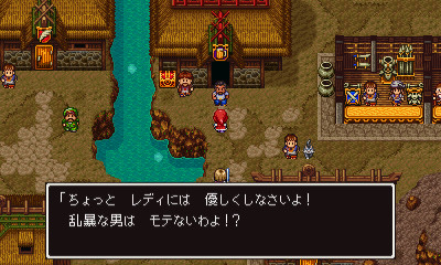 3ds_pic003_170725