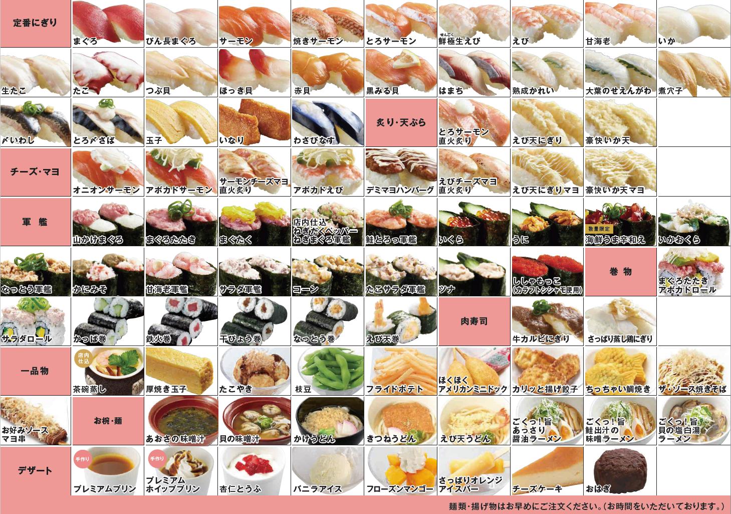 170811_menu