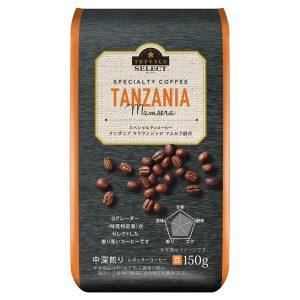タンザニアコーヒー
