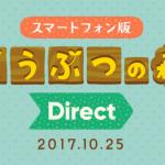 butumori_direct_ss001