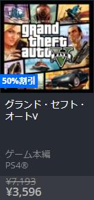 171113_osusume001