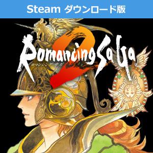 171231_steamss001