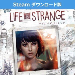 171231_steamss002