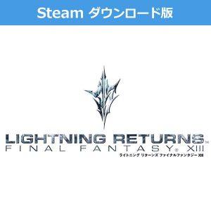 171231_steamss007