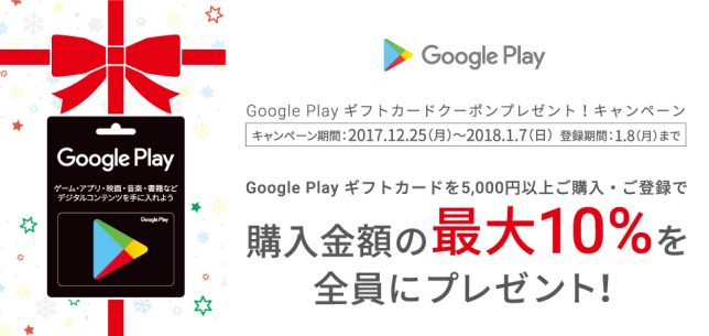 google_171225