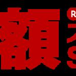 ssHeader_honban_kanban_left