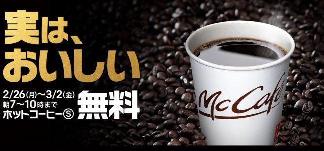 coffee_main02_hen