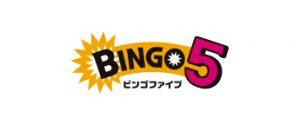 product_bingo5