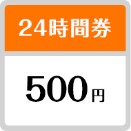 sec4_ticket2