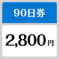 sec4_ticket4