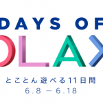 20180529-daysofplay-01