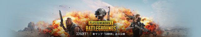 page_bg_japanese