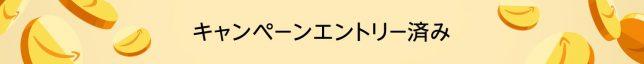 1120790_pd18_point_lp_dt_top_1._CB475353099_