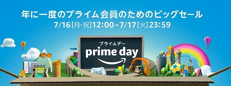 180715_prime_ss001