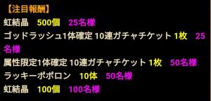 101023_pokotomo_ss008