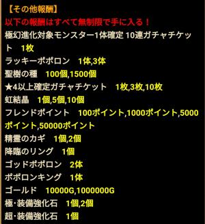 101023_pokotomo_ss009